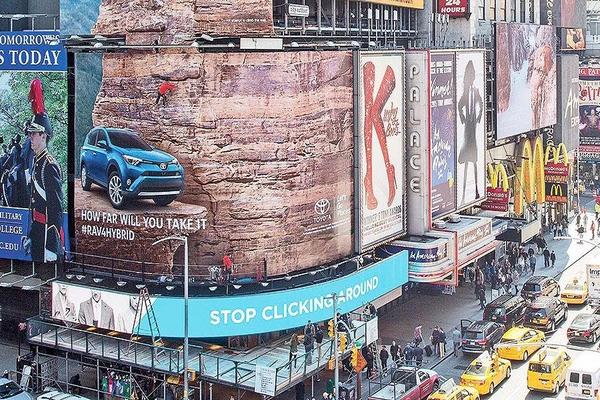 Ý tưởng quảng cáo ngoài trời của Toyota